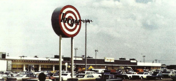 The original Target in Roseville, Minnesota